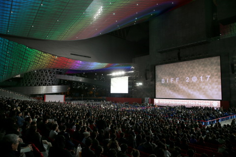 Busan Metropolitan City in Korea hosts the 23rd Busan International Film Festival and G-STAR 2018. The 23rd Busan International Film Festival will feature 323 movies on 30 screens from October 4th to 13th, and an international gaming event, G-Star 2018 will be held at BEXCO in Busan from November 15th to 18th, 2018. The photo shows the 22nd Busan International Film Festival 2017. (Photo: Business Wire)