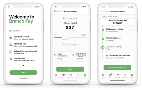 Branch is the industry's only workforce management application that provides instant access to earned earnings. (Photo: Business Wire)