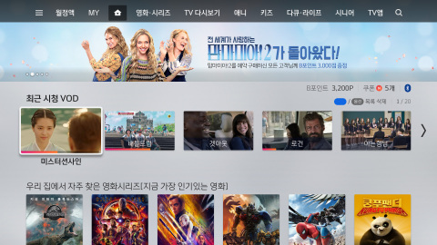 Home screen of SK Broadband's B tv IPTV service (Photo: Business Wire)