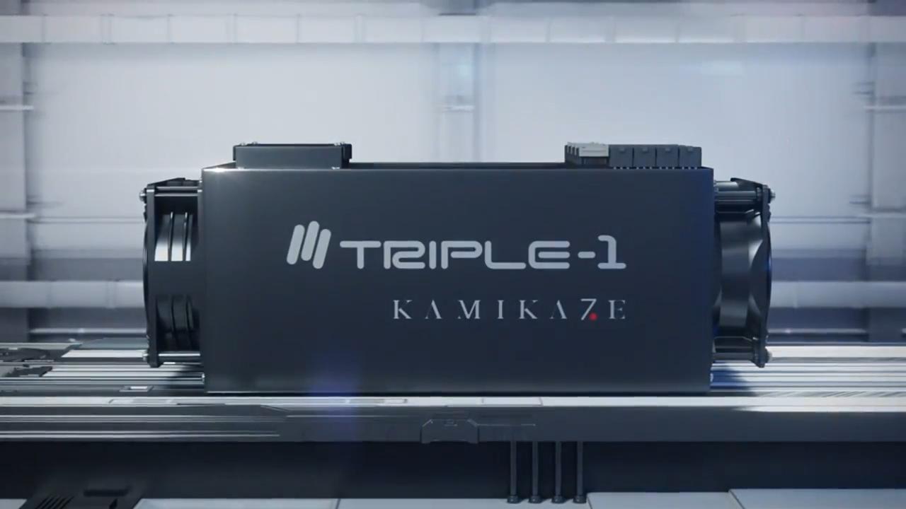 """KAMIKAZE"" Official Movie"