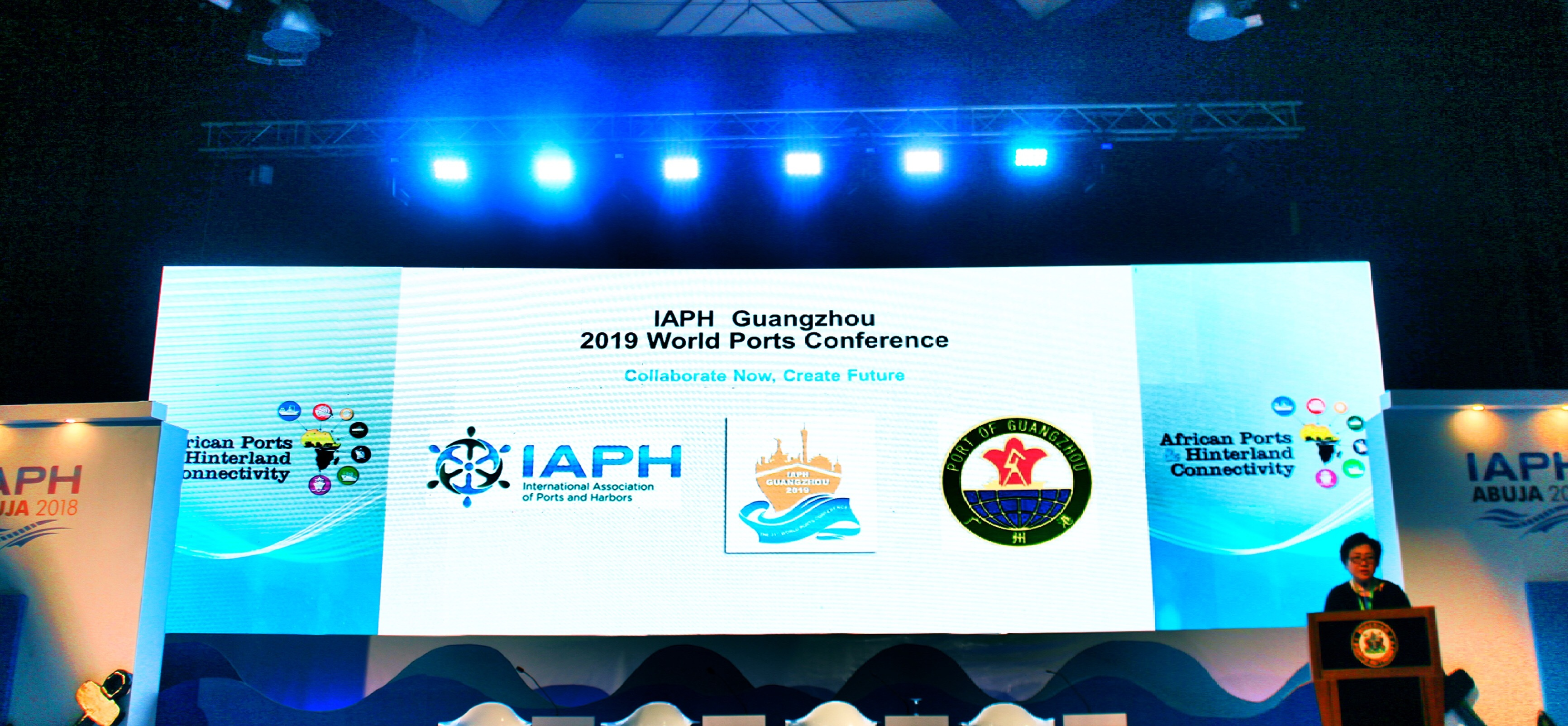 Guangzhou Port Authority Strengthens Collaboration with