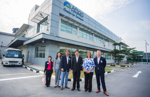 Afton Chemical Corporation – Singapore Chemical Additive Manufacturing Facility Phase II Expansion (Photo: Business Wire)