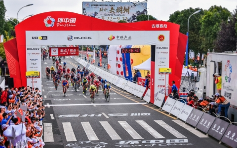 The riders are crossing the finishing line. (Photo: Business Wire)