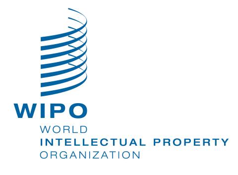 http://www.wipo.int/portal/en/index.html