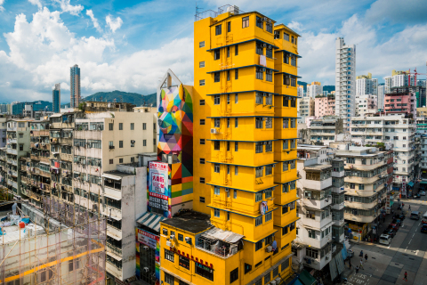 Located in Sham Shui Po district, the Man Fung Building is one of the most Instagrammable buildings in Hong Kong. Sham Shui Po is an eclectic neighborhood where tradition and modernity unify, and where every street corner exudes the sheer essence of daily lives in Hong Kong. (Photo: Business Wire)