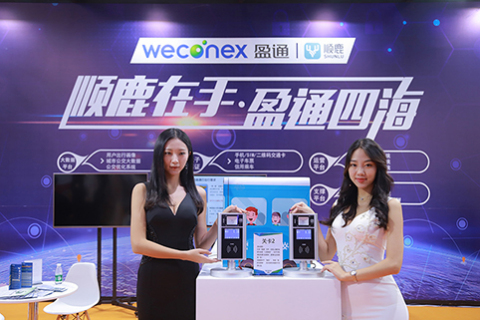 Weconex exhibited a series of 'New Mobility' services at the 10th E-surfing Smart Ecosystem Expo. (Photo: Business Wire)
