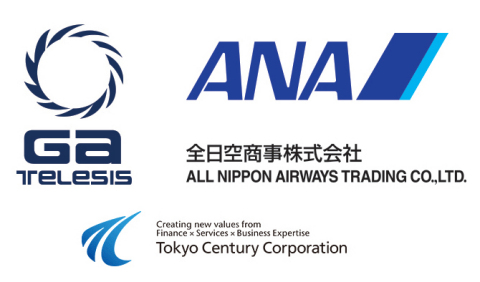 Tokyo Century Corporation and All Nippon Airways Trading Company to Acquire Significant Stake in GA Telesis. (Photo: Business Wire)