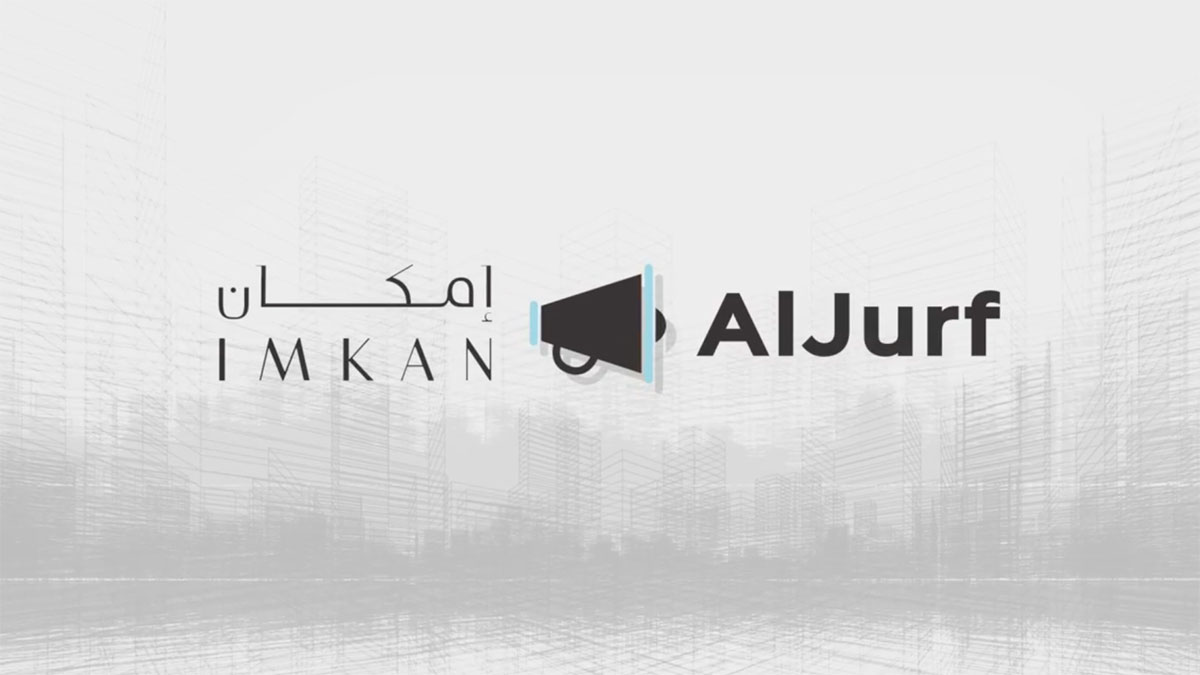 The AlJurf Masterplan, situated along the beautiful coastline of Sahel Al Emarat between Abu Dhabi and Dubai. (Press Video: AETOSWire)