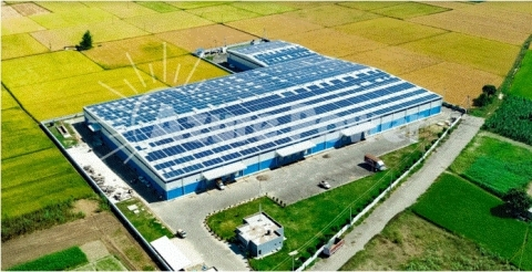Azure Power Solar Rooftop Plant (Photo: Business Wire)
