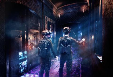 Immersive MR Experience - Corridor (Photo: Business Wire)