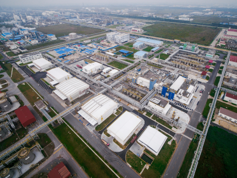 BASF's new automotive coatings plant in Caojing, China. (Photo: Business Wire)