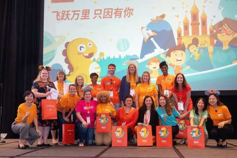 Teachers for VIPKid's Rural Education Project are honored for their dedication to teaching students in rural China by VIPKid Founder and CEO Cindy Mi and VIPKid Founder Jessie Chen. (Photo: Business Wire)