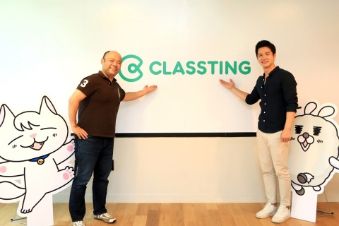 Education Social Platform Classting raised about USD 4 million investment from venture capital 'Mistletoe', a first time for Korean company. Mistletoe acknowledged the contribution of Classting to improving the education environment in Asia, which makes this investment significant. In addition, Classting raised about USD 2.5 million in investment from the Korea Development Bank, attracting total investment of USD 6.5 million. (Photo: Business Wire)