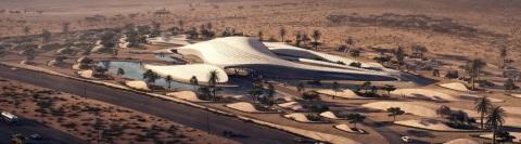Bee'ah's new futuristic headquarters (Photo: AETOSWire)