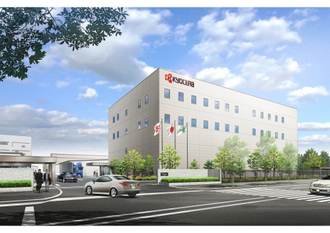 Architect's rendering of Kawasaki Plant's New Primary Facility (Graphic: Business Wire)