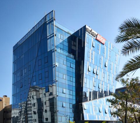 SolarEdge Headquarters (Photo: Business Wire)