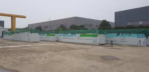 Para este projeto, a Fluence desenvolverá unidades de Aspiral L4, ilustradas acima, em sua fábrica de Jiangsu, China. (Foto: Business Wire)