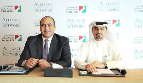 Dubai FDI and Alliance Business Centres in landmark partnership (Photo: AETOSWire)