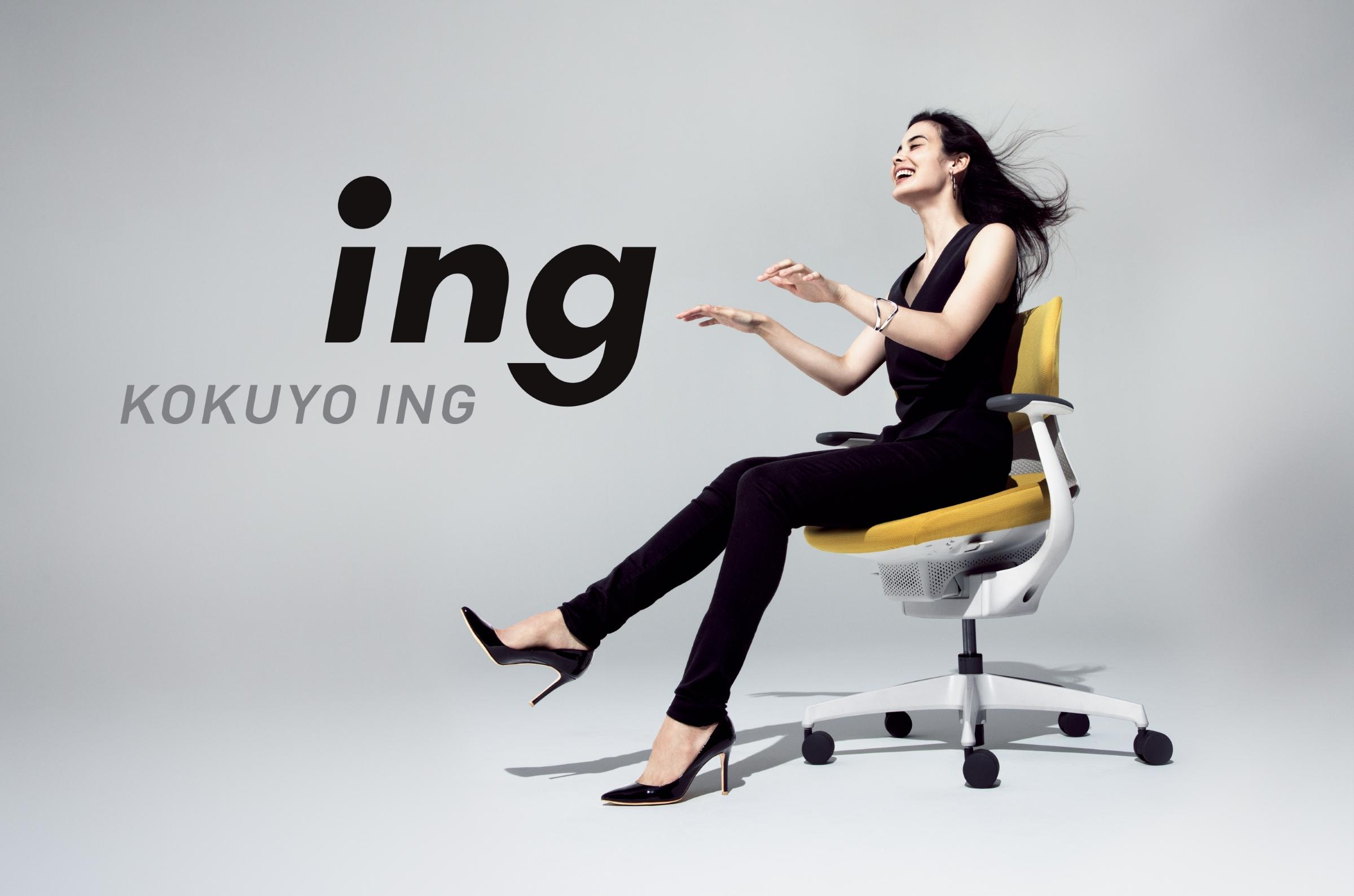 360 Gliding Chair Ing