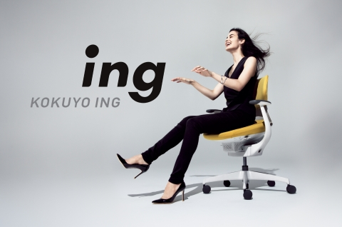 "The ""360° Gliding Chair ing"" defines the way you sit. (Photo: Business Wire)"