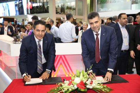 Avaya signs a Memorandum of Understanding with Smart Link during GITEX Technology Week 2018 (Photo:  ...