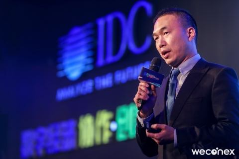 Jack Ho, President of Weconex, shared 'DeerTrip™ cross-border travel solution' at the 2018 IDC Digital Transformation Summit.