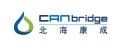 CANbridge Pharmaceutical and WuXi Biologics Enter into Strategic       Partnership for Rare Disease Therapeutics