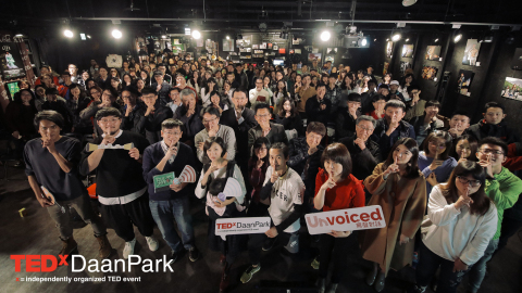 TEDx event - Ideas worth spreading. TEDxDaanPark in Taipei, Taiwan. 'An idea is anything that edits  ...