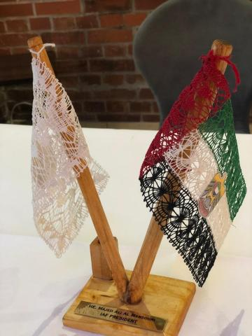 IAF Presidency Flag (Photo: AETOSWire)