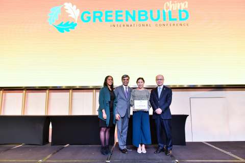 Global Switch receives award for their latest facility in Hong Kong which has attained the prestigious LEED platinum certification.(Photo: Business Wire)