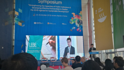 Prof. Haogang Zhu was giving a speech