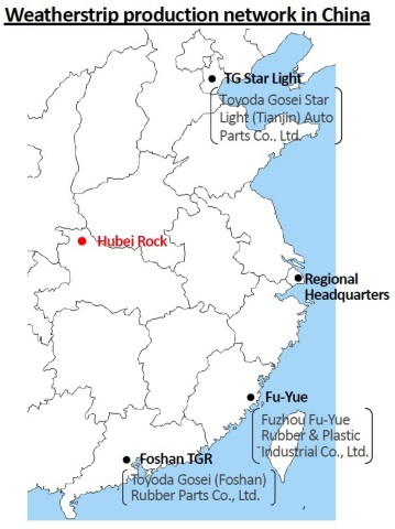 Weatherstrip production network in China (Graphic: Business Wire)