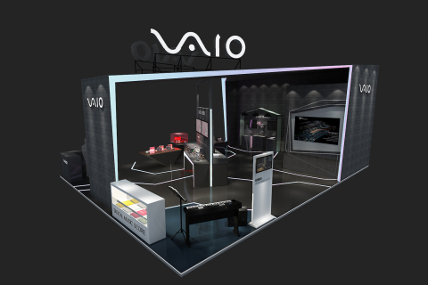 GVIDO exhibit booth (Graphic: Business Wire)