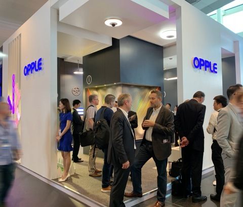 OPPLE unveiled at the fair professional lighting solutions and smart control systems. (Photo: Business Wire)