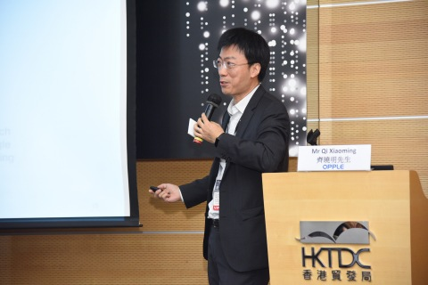 Qi Xiaoming, CTO of OPPLE Lighting, delivered a speech on new dimension of smart lighting. (Photo: Business Wire)