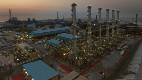Kuwait National Petroleum Company's (KNPC) Clean Fuels Project in Kuwait. (Photo: Business Wire)