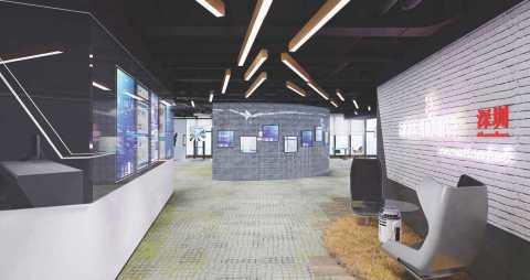 Accenture Lab in Shenzhen