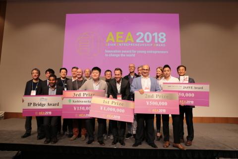 AEA 2018 winners (Photo: Business Wire)