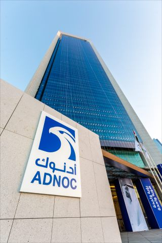 ADNOC HQ Building in Abu Dhabi, United Arab Emirates (Photo: AETOSWire)