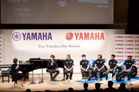 Yamaha Corp. and Yamaha Motor held the event, at which five MotoGP riders and a world-renowned piani ...