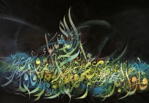 Acrylic artwork on cloth by Hussam Ahmed Abd Al Wahab, from Egypt, a previous Al Burda Award winner (Photo: AETOSWire)