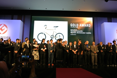 Mr. Singgih. S. Kartono from the CV Pirani Works, Indonesia, being awarded the Good Design Gold Awar ...