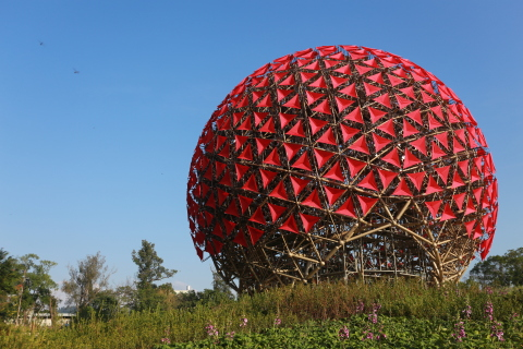 "Taichung World Flora Expo Highlight: ""The Sound of Blooming"" (Photo: Business Wire)"