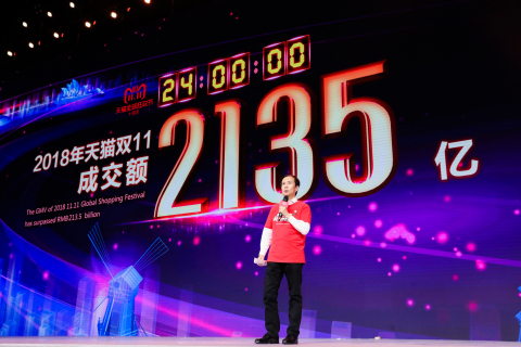 Alibaba Group CEO Daniel Zhang at Alibaba's 2018 11.11 Global Shopping Festival (Photo: Business Wire)