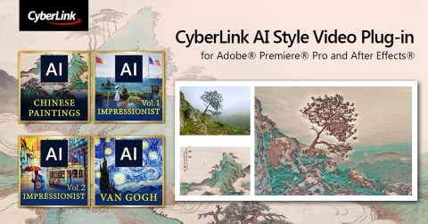 CyberLink AI Style Video Plug-in for Adobe® Premiere® Pro and After Effects (Photo: business Wire)