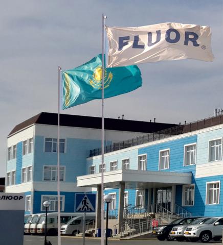 Fluor's Atyrau, Kazakhstan office
