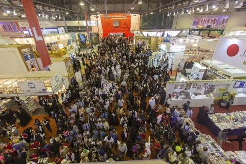 Sharjah International Book Fair 2018 - Provided by Sharjah Book Authority (Photo: Business Wire)