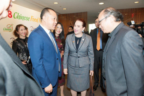Ms. María Fernanda Espinosa, President of the 73rd UN General Assembly, joined Mr. Cao Kailong and o ...