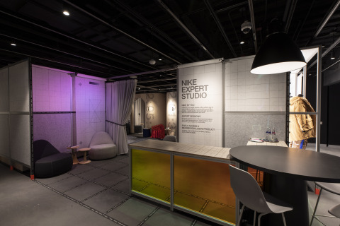 On the fifth floor Nike Expert Studio, consumers gain access to elevated service offerings through one-to-one appointments with Nike Experts (bookable through the Nike App or in-store). (Photo: Business Wire)