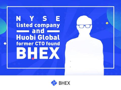BHEX(画像:ビジネスワイヤ)